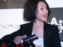 《女人不坏》推男主角周迅黑脸徐克秀恩爱(图)