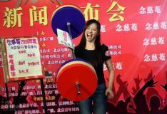 北京流行乐典启动陈晓东张靓颖等齐聚(组图)