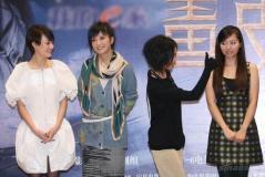 实录:《画皮》首映发布会六大主演齐现身(图)