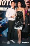 组图:《保持通话》香港首映大S着紫裙似蝴蝶