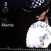 3月玩扑克魔术