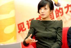 赵薇看过两遍《画皮》和甄子丹交往部分被删