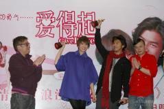 实录:《爱得起》首映陈柏霖坦言喜欢梁咏琪