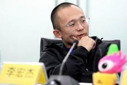 实录:热波音乐节发布会暨新浪官网启动仪式