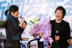 许巍北京演唱会启动叶蓓建议要年年开(组图)