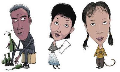 医院 卡通图片分享_第3页_琪琪卡通