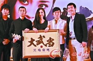 《大武当》首映杨幂不谈刘恺威买豪宅