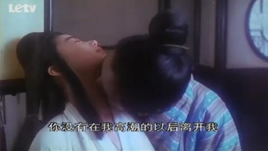 林青霞与周润发早年大尺度激情戏