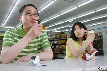 资料图片:日剧《正义的伙伴》精彩剧照(18)