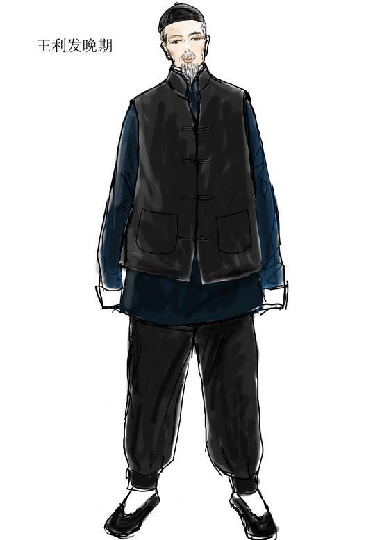 资料图片:电视剧《茶馆》服装设计图(7)图片