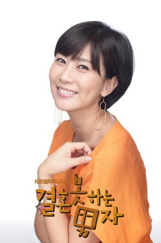 资料图片:韩国版《不能结婚的男人》剧照(14)