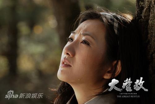 资料图片:电视剧《大营救》精彩剧照(26)