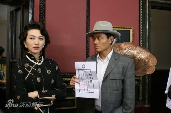 资料图片:电视剧《上海迷案-1937》剧照(20)