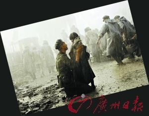 《唐山大地震》并非老少咸宜零点首映观众怕怕