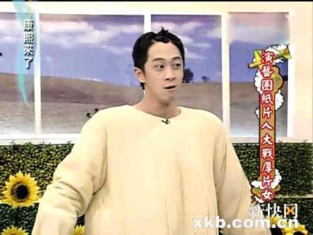康熙人肉背景陈汉典:我是好咖不排斥大陆女友