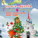 铃儿响叮当-圣诞音乐晚会时间:12月24日 19:30地点:海淀剧院