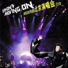 陈奕迅北京演唱会时间:7月18日地点:北京工人体育场