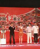 杭州-待定选手在台上PK