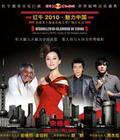 宋祖英上海演唱会时间:5.1地点:上海体育场