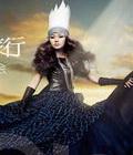 周笔畅上海演唱会时间:3月12日地点:上海大舞台