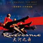 《大河之舞》终极巨献时间:2.14地点:上海大舞台