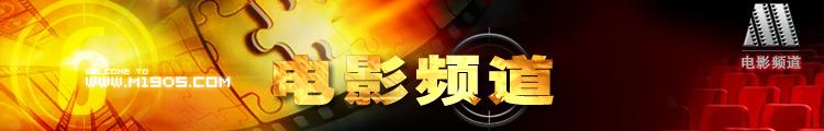 CCTV6中央电视台电影频道