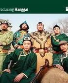 内蒙古新民乐表演