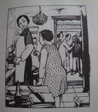 韵梅在厨房,胖菊子慰问