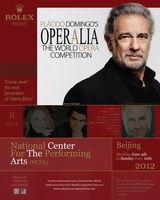 多明戈世界歌剧声乐大赛