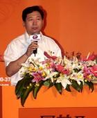 北京演艺集团董事长康伟