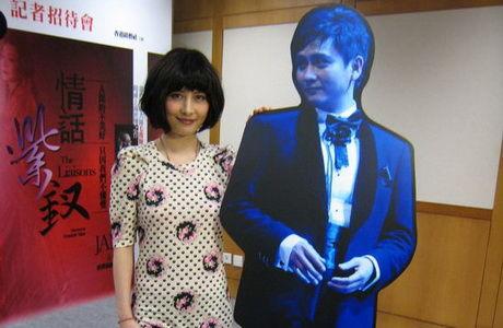 舞台剧《情话紫钗》香港发布会现场