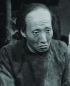 1951-《龙须沟》-程疯子