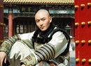 李东学:王爷登场