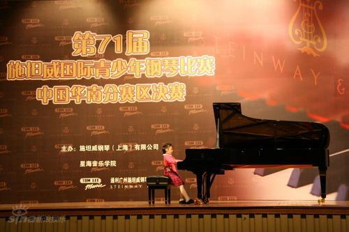 资料图片:施坦威青少钢琴比赛-华南赛区(1)