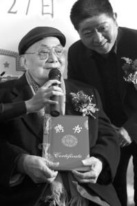 91岁滑稽界泰斗杨华生:今朝交关开心(图)
