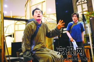 新《龙须沟》下周首演杨立新克服三难演程疯子