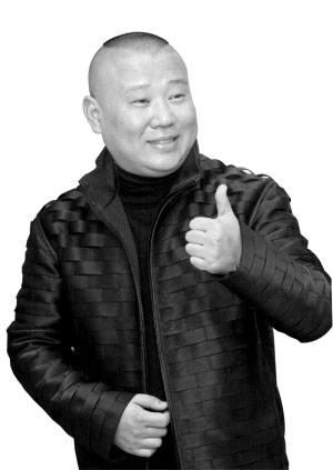 过年相声火姜昆重创作郭德纲善经营(图)