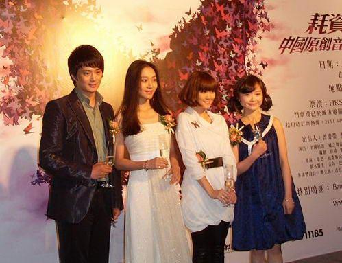 《蝶》香港慈善首演李盾及主要角色抵港宣传