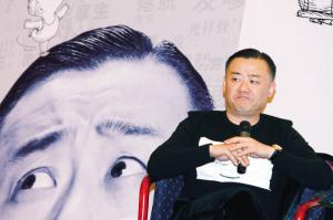 周立波出书要拍电影曝刘嘉玲能背自己的段子
