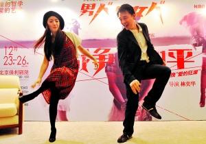 林奕华:吵架需要灵感林依晨王耀庆大秀舞蹈