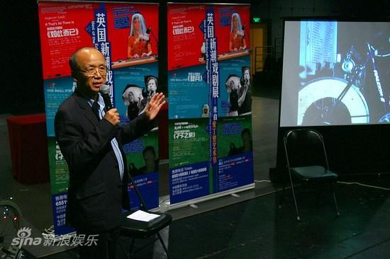 """英国戏11月扎堆上演""""新潮戏剧展""""再亮相(图)"""