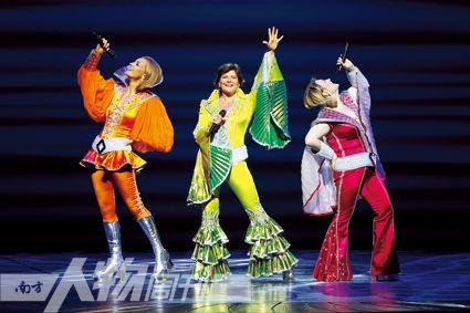 《妈妈咪呀!》原版剧照(供图 上海大剧院)
