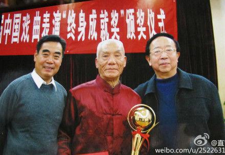 李甫春(中)是著名戏曲教育家