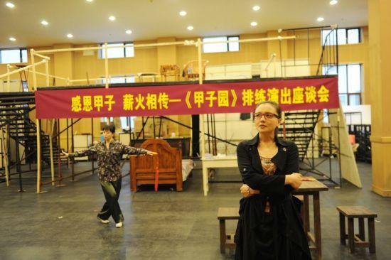 孙茜排练人艺大戏《甲子园》