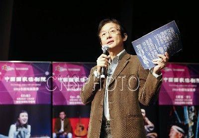 王国话副院长晓鹰(来源:中新社 摄影:杜洋)