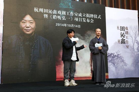 田沁鑫邀约僧人可一法师联合编剧《聆听弘一》