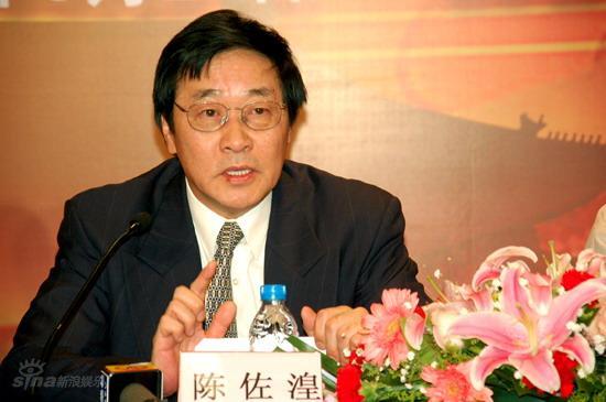 图文:《图兰朵》见面会--音乐艺术总监陈佐湟