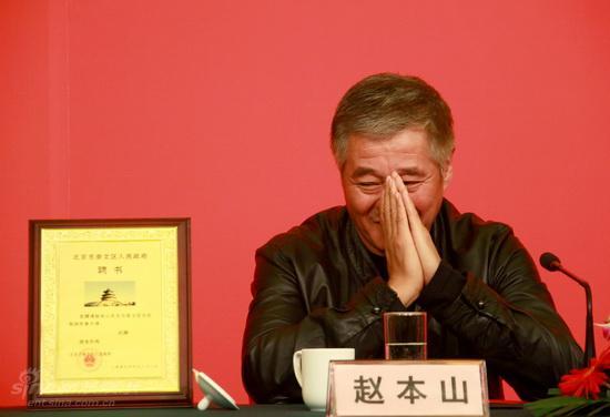 赵本山刘老根_yy刘老根_赵本山北京刘老根收入