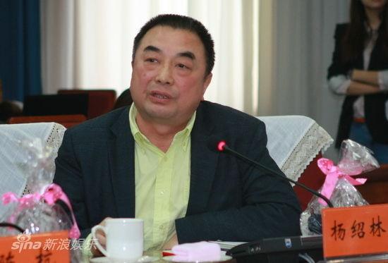 上话总经理杨绍林