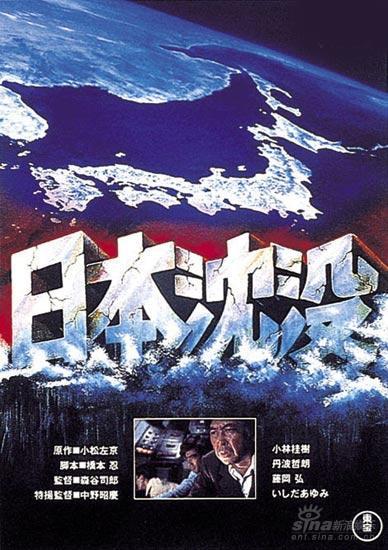 2007年日本电影盘点坐看年度大片与时代剧回暖